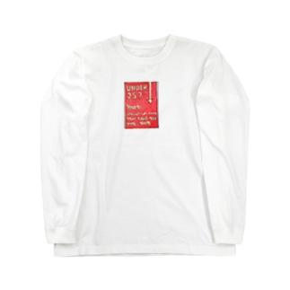 under 25? Long sleeve T-shirts