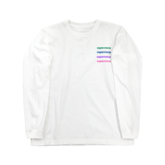 yoonagoのsupernova  Long sleeve T-shirts