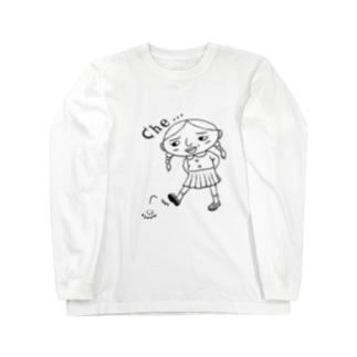 che-ちょっぴり反抗期-石蹴り Long sleeve T-shirts