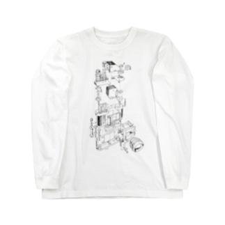 Development_of_camera Long sleeve T-shirts
