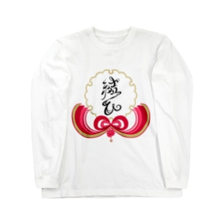 ~ 結ひ ~ Long sleeve T-shirts