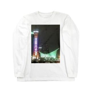 ポートタワーの夜景 Long sleeve T-shirts