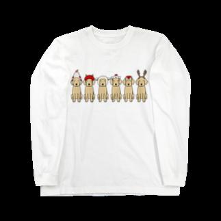 efrinmanのかぶりもの Long sleeve T-shirts