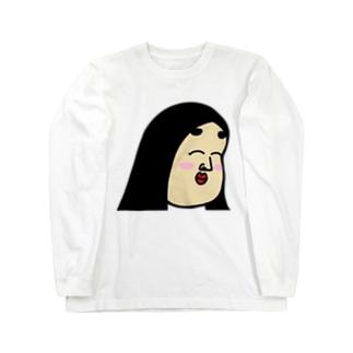 しきぶ全方位網 Long sleeve T-shirts