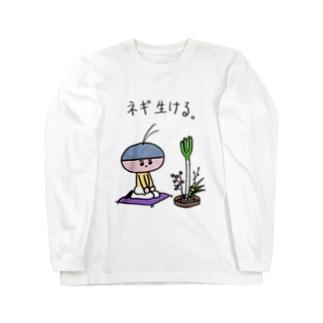 ネギ生ける Long sleeve T-shirts