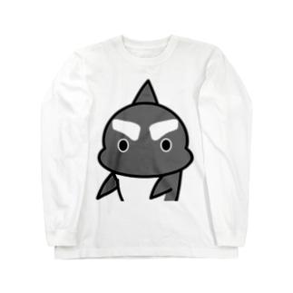 茶番亭かわし屋の「まじか」 #シャチくん  Long sleeve T-shirts