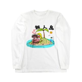 無人島 Long sleeve T-shirts