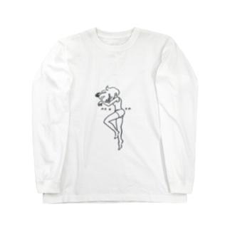nezou(寝相)シリーズ2 Long sleeve T-shirts