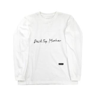 DeskTop Mother Long sleeve T-shirts