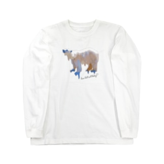 How Hot is it Today? Long sleeve T-shirts
