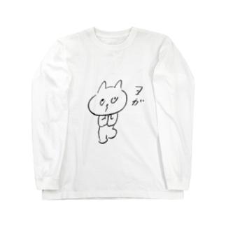 ヨガねこ Long sleeve T-shirts