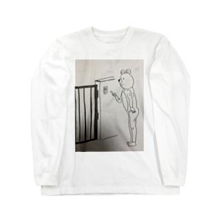ピンポンベアー Long sleeve T-shirts