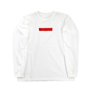 アレ Long sleeve T-shirts