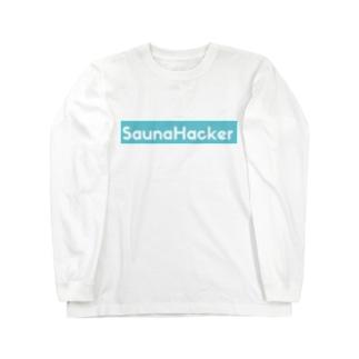 サウナハッカー ボックスロゴ Long sleeve T-shirts