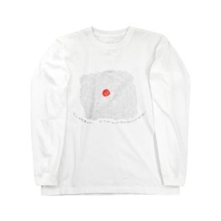 もういやだ死にたい そしてほとぼりが冷めたあたりで生き返りたい Long sleeve T-shirts
