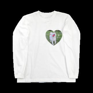 y.shioriの白柴シロのハートTシャツ Long sleeve T-shirts