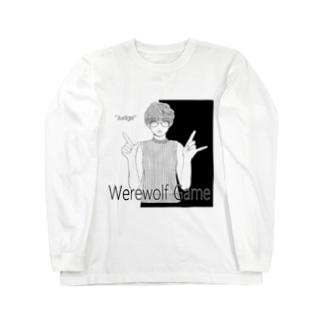 人狼ゲーム・ジャッジ(枠なし) Long sleeve T-shirts