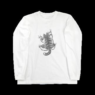 ぐぅぐぅまみれのyojiyoji鯖トラ白 Long sleeve T-shirts