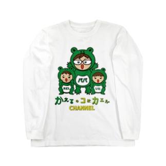 オリジナル☆ロゴグッズ Long sleeve T-shirts
