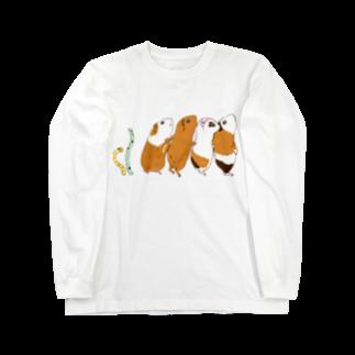 n555のチンアナゴとチンアナゴモルモット Long sleeve T-shirts