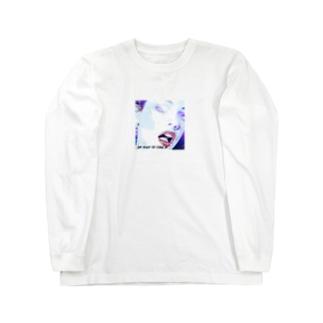 逆転ヘブライ語 Long sleeve T-shirts