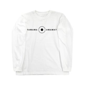 たわわ長袖シャツ(B) Long sleeve T-shirts
