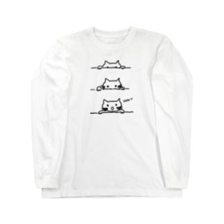 猫ちゃんびっくり Long sleeve T-shirts