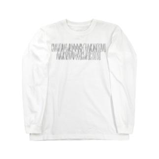 「百人一首 15番歌 光孝天皇」カナクギフォントL Long sleeve T-shirts