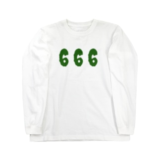悪魔のナンバー長袖(G) Long sleeve T-shirts