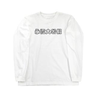 ENDLESS SUMMER Long sleeve T-shirts