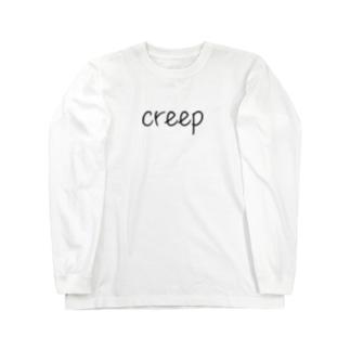 creep Long sleeve T-shirts
