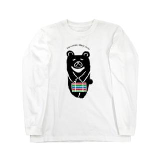 タイワンツキノワグマ Long Sleeve T-Shirt