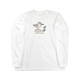 鷸千百景 キアシシギ Long sleeve T-shirts