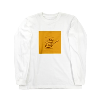 FUKUI CURRY CLUB ロゴ Long sleeve T-shirts