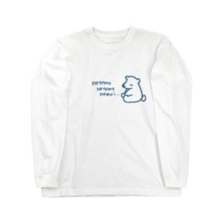 寝ても寝ても眠い Long sleeve T-shirts