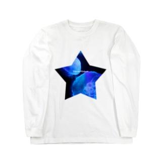 星と海月 Long sleeve T-shirts