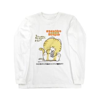 Nyanchu Couple (ニャンチュウカップル) Long sleeve T-shirts