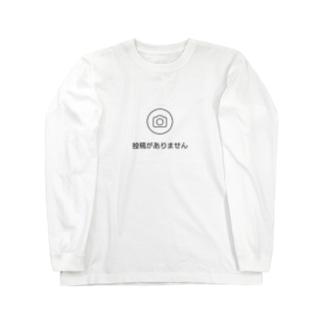 ROM勢 Long sleeve T-shirts