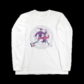あい子のKUNG-FU Long sleeve T-shirts