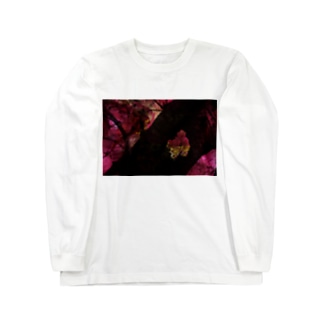 誰にも話さない Long sleeve T-shirts