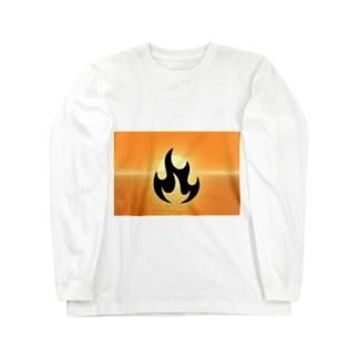 炎の夕暮れ Long sleeve T-shirts