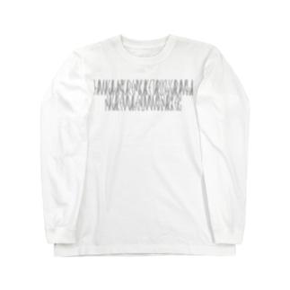 「百人一首 32番歌 春道列樹」カナクギフォントL Long sleeve T-shirts
