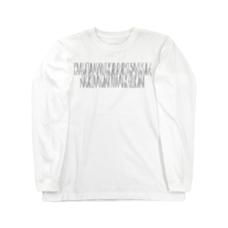 「百人一首 50番歌 藤原義孝」カナクギフォントL Long sleeve T-shirts