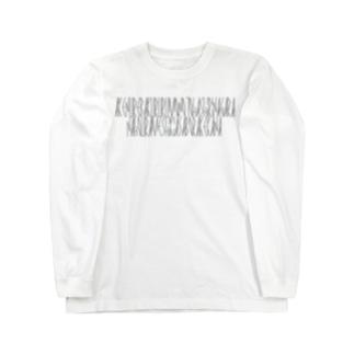 「百人一首 52番歌 藤原道信朝臣」カナクギフォントL Long sleeve T-shirts