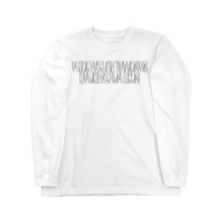 「百人一首 57番歌 紫式部」カナクギフォントL Long sleeve T-shirts