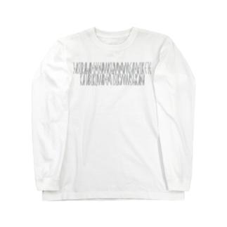 「百人一首 59番歌 赤染衛門」カナクギフォントL Long sleeve T-shirts