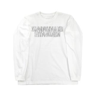 「百人一首 61番歌 伊勢大輔」カナクギフォントL Long sleeve T-shirts