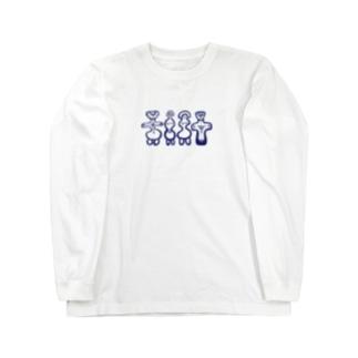 土偶たち ブルー Long sleeve T-shirts