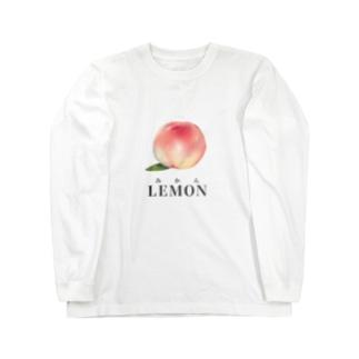 桃みかんレモン Long sleeve T-shirts