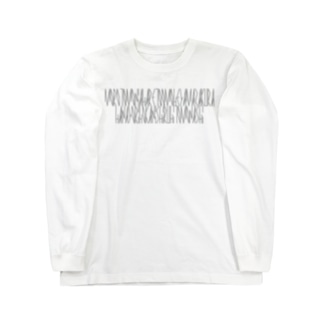 「百人一首 66番歌 前大僧正行尊」カナクギフォントL Long sleeve T-shirts
